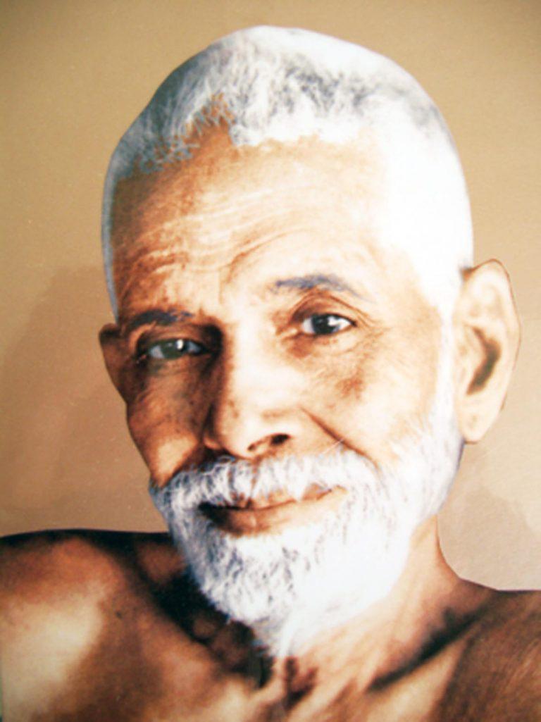 Nan Yar, ¿Quién soy Yo? de Sri Ramana Maharshi
